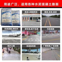 乡村道路起砂修补料多少钱 施必得路桥 南京修补料图片