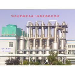 青岛蓝清源(图)_多效蒸发器哪家好_吉林多效蒸发器图片