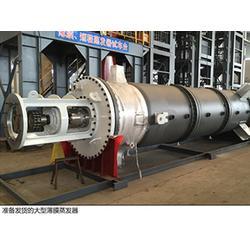 青島藍清源(圖)-薄膜蒸發器設備廠家-盤錦薄膜蒸發器圖片