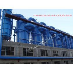 青岛蓝清源(多图)_广东低浓度废水处理设备厂家图片