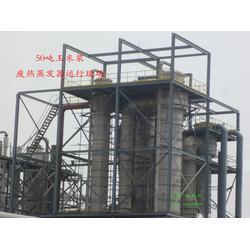 玉米浆蒸发器多少-青岛蓝清源(在线咨询)鄂州玉米浆蒸发器图片