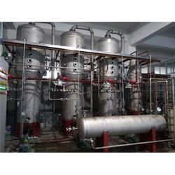 三明化工废水蒸发器制造厂家-青岛蓝清源图片