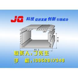 镇江佳庆电子专业厂家(图)_机箱式散热器报价_机箱式散热器图片