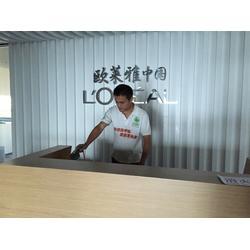 新办公室去除甲醛、北京新办公室去除甲醛公司、菲迪可环保科技图片