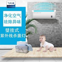 杀菌灯使用-上海蓝隆电子科技-杀菌灯图片