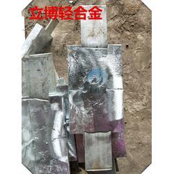 电厂防腐定制锌合金阳极 块状锌合金阳极图片