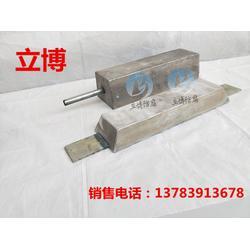 機械設備鋅陽極 支架式ZT-4鋅陽極圖片