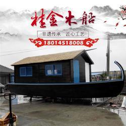 厂家直销 房船 画舫船 观光旅游船 定制房船图片