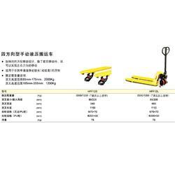 连云港手动液压搬运车-无锡欧誉工业-手动液压搬运车厂家图片