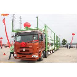 天津联合载货车经销商-运行天下买LOL比赛输赢的软件图片