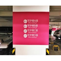 安徽盛世基业公司,合肥停车场承包,停车场承包运营管理图片