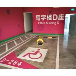 杭州停车场承包|景区停车场承包公司|安徽盛世基业图片