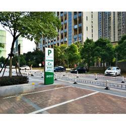 河南停车场承包_安徽盛世基业公司_露天停车场承包图片