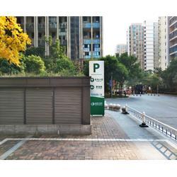 安徽盛世基业智能停车(图)_停车场承包公司_郑州停车场承包图片