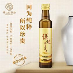 绿达山茶油(图)_野生茶油的功效与作用_野生茶油图片