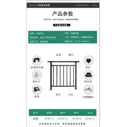 南京栏杆厂_南京熬达围栏(在线咨询)_栏杆图片
