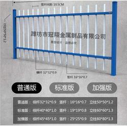 南京护栏哪家好-护栏-南京熬达围栏有限公司(查看)图片