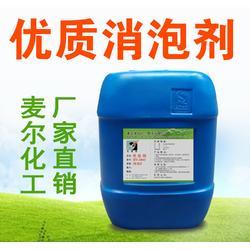 麦尔化工脂肪烃类消泡剂|水性涂料消泡剂|厂家直销优惠|消泡剂成分图片