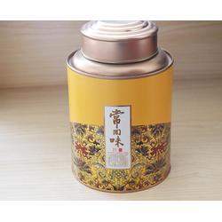 茶叶铁盒包装厂家_安徽通宇_安徽茶叶铁盒包装图片