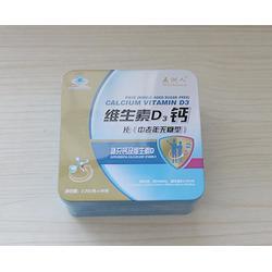 合肥保健品铁盒|安徽通宇铁盒|保健品铁盒多少钱图片