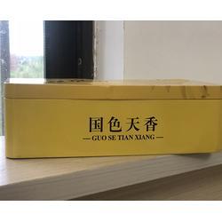 茶叶铁盒供应商-合肥铁盒-安徽通宇铁罐厂图片