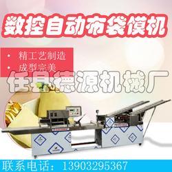 新疆馕饼机-舟山新疆馕饼机-德源机械 烧饼成型机(查看)