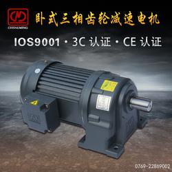 正名齿轮减速电机,异步齿轮减速电机图片