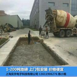 句容100t16米地磅(供应)芜湖80吨100吨大型地磅图片