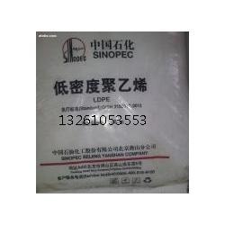 供應LDPE聚乙烯1C7A圖片