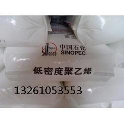 高壓聚乙烯LD605圖片