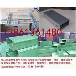 槽式玻璃钢桥架_玻璃钢桥架_镇江斯卓格电气公司(查看)图片
