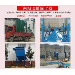布袋除尘器生产厂家-焦作布袋除尘器-浩博机械上门安装图片