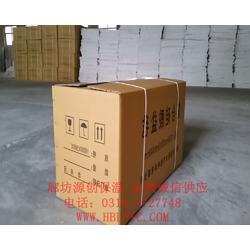 供应复合硅酸铝镁毡图片