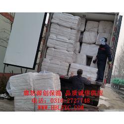 供应工业复合硅酸镁板图片