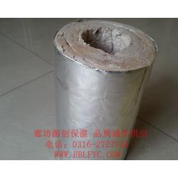 供应管道复合硅酸镁管图片