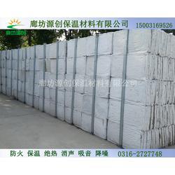 供应复合氧化铝毡图片