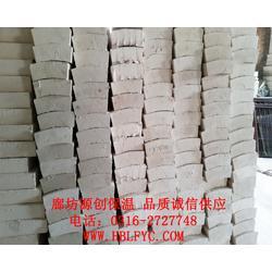 供应无石棉微孔硅酸钙瓦图片