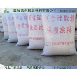 供应复合硅酸盐涂料图片