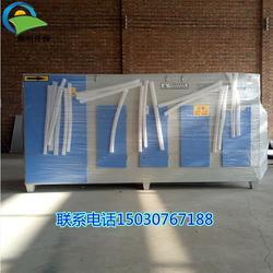 等离子光氧净化器光氧一体机废气净化设备工业废气处理成套设备图片
