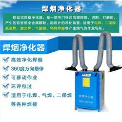 工业用焊接烟尘废气净化设备图片