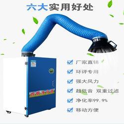晨明环保厂家推荐优质焊接烟尘废气净化设备图片