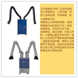 移动式焊烟净化器电焊车间专业除烟尘净化设备工业废气处理装置图片