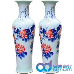陶瓷大花瓶开业庆典花瓶定制图片