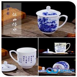 礼品活动陶瓷茶杯定制厂家图片
