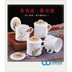 亚光茶杯厂家定制亚光个人会议茶杯图片