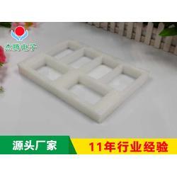 广东led珍珠棉包装多少钱|杰腾电子(图)图片