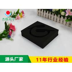 杰腾电子(多图)、广东海绵内盒生产厂家图片