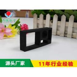长春电子产品EVA内托,上海电子产品EVA内托,杰腾电子图片