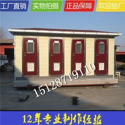 移动厕所、旅游景区生态环保厕所图片