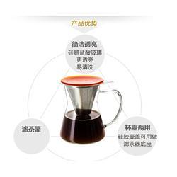 保温咖啡壶-骏宏五金-保温咖啡壶生产厂图片